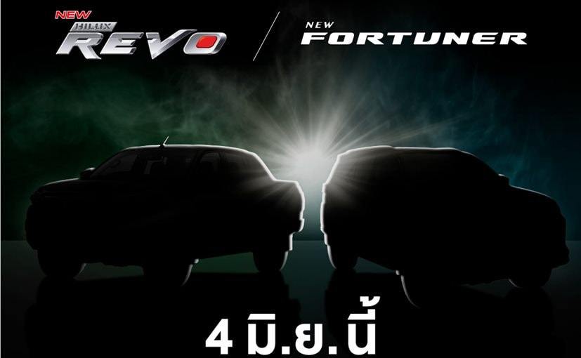 2020 Toyota Fortuner Facelift To Be Unveiled This Week In Thailand