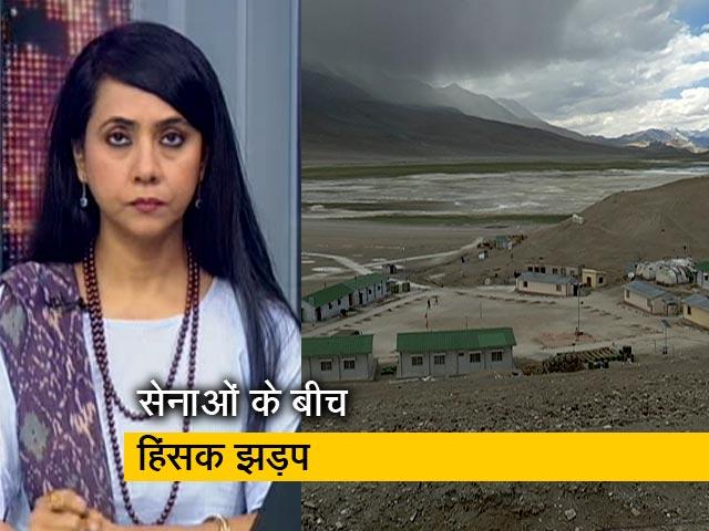 Videos : खबरों की खबर : लद्दाख में भिड़ी भारत-चीन सेना