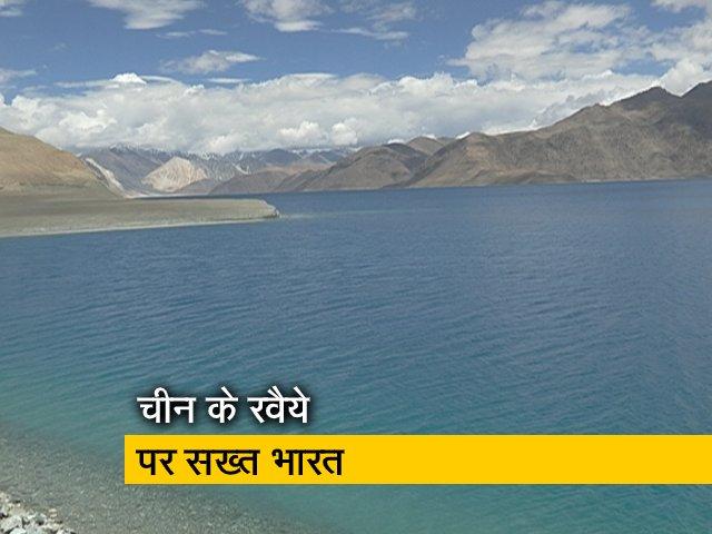 Videos : भारत ने चीन को चेताया, 'मौजूदा स्थिति को बदलने की कोशिश न करें'