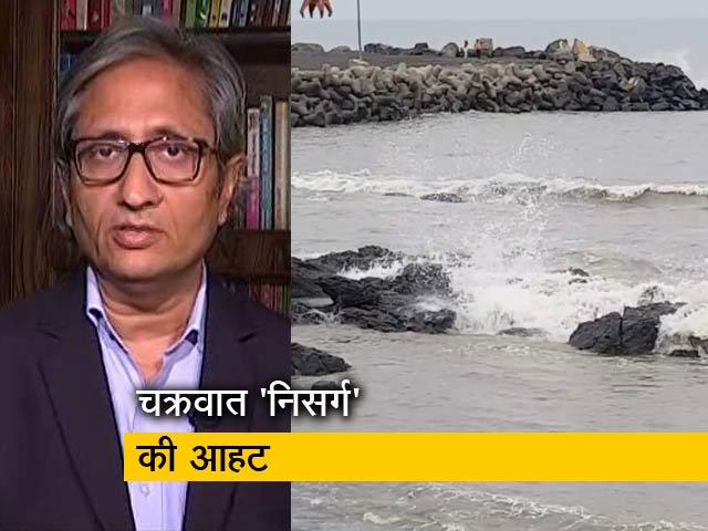 Video : देस की बात रवीश कुमार के साथ : चक्रवात के चक्र में मुंबई