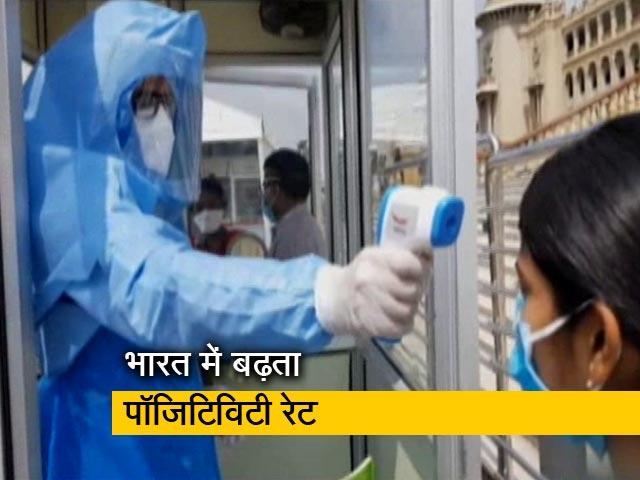 Video : देश में संक्रमितों का आंकड़ा देश 5.48 लाख के पार, 16475 की मौत