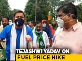 "Video : ""Government Impulsively Increasing Fuel Prices"": Tejashwi Yadav Takes Out Cycle March"