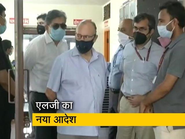 Videos : दिल्ली के उपराज्यपाल ने खारिज किया कैबिनेट का आदेश