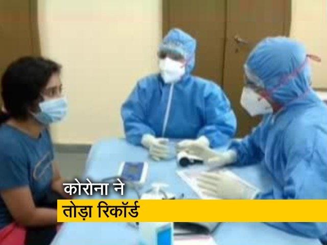Videos : 24 घंटे में कोरोना के 9851 नए मामले, 273 मरीजों की मौत