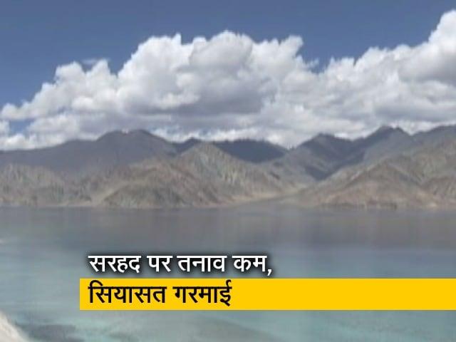 Videos : भारत-चीन सीमा विवाद पर BJP-कांग्रेस में जुबानी जंग