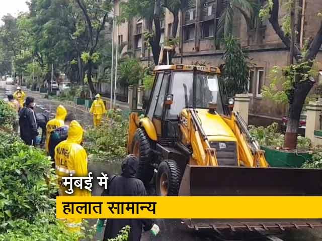 Videos : मुंबई में स्थिति सामान्य होती जा रही है : एडिश्नल म्युनिसिपल कमिश्नर