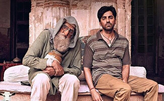 Gulabo Sitabo: अमिताभ बच्चन की 'गुलाबो सिताबो' ने कमाए इतने करोड़, एक बार में ही बंपर कमाई
