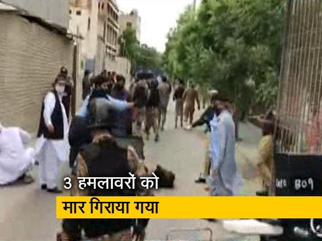 Videos : पाकिस्तान : कराची स्टॉक एक्सचेंज पर आतंकी हमला