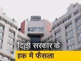 Videos : दिल्ली के सूर्या होटल में हो सकेगा COVID-19 मरीज़ों का इलाज