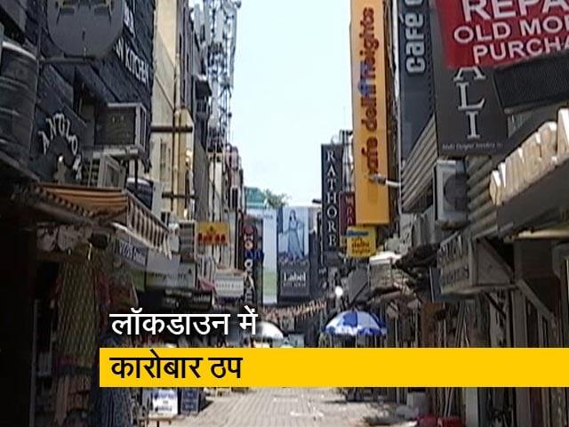 Video : खान मार्केट की चमक फीकी पड़ी