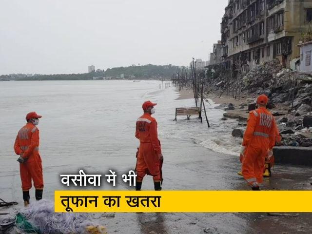 Video : मुंबई: वर्सोवा में समुंदर के किनारे रह रहे 200 लोगों के सुरक्षित स्थान पर भेजा