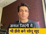 Video: बॉलीवुड अभिनेता सोनू सूद ने 17,000 प्रवासी मजदूरों का घर पहुंचाया