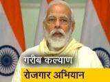 Video : PM मोदी ने की 'गरीब कल्याण रोजगार अभियान' की शुरूआत