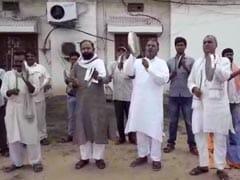 बिहार: अमित शाह के कार्यक्रम का लखीसराय में RJD नेताओं ने जताया विरोध, थाली बजाकर मनाया प्रतिशोध दिवस