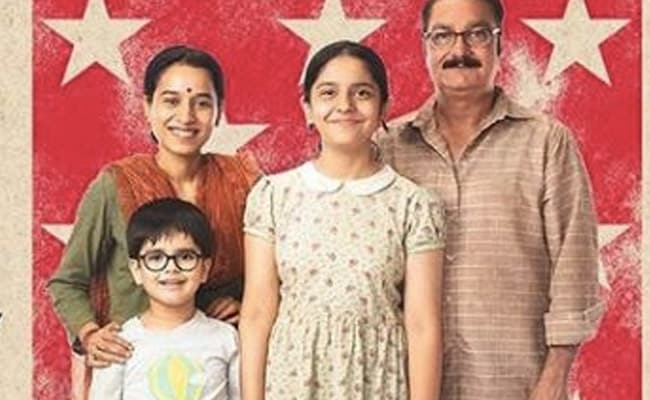 Chintu Ka Birthday Review: मासूमियत और डर की चाशनी में लिपटी इमोशनल फिल्म है 'चिंटू का बर्थडे'