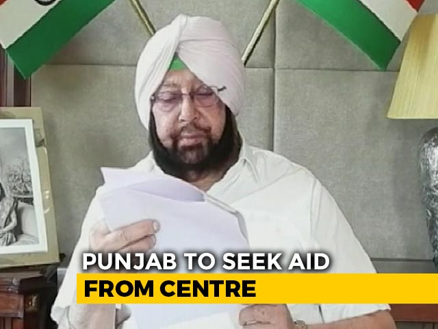 Video : Punjab To Seek  Rs 80,845 Crore Aid  During PM's Meet With Chief Ministers