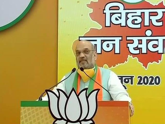 """Video : At """"Not An Election Rally"""", Amit Shah's Campaign Pitch For Bihar"""