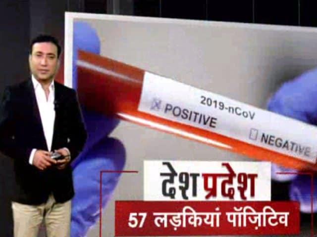 Videos : देश प्रदेश : कानपुर के शेलटर होम में सात लड़कियों मिलीं गर्भवती, प्रियंका-अखिलेश ने साधा निशाना