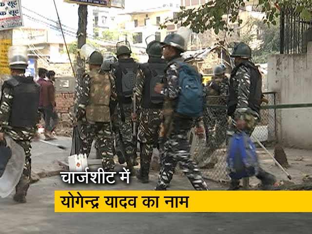 Videos : हेड कॉन्स्टेबल रतनलाल हत्या केस में चार्जशीट