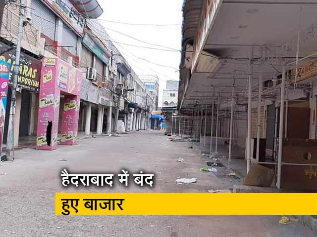Video : कोरोना के बढ़ते मामलों के कारण कारोबारियों ने बाजार बंद करने का लिया फैसला