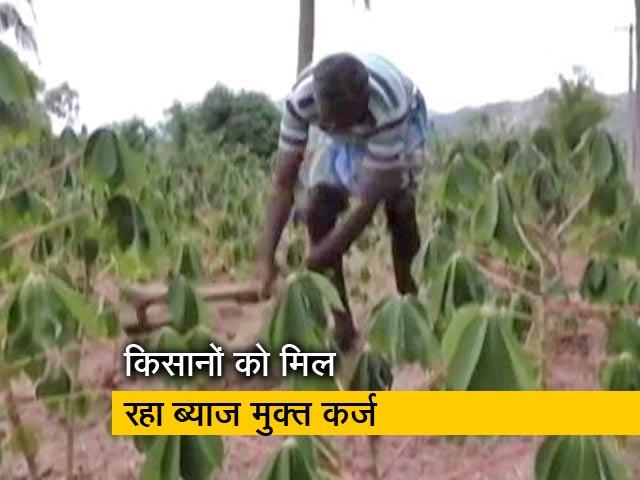 Video: किसानों की मदद कर रहा है रंग दे इंडिया