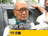 Videos : फर्जी वीडियो पर फंसे दिग्विजय सिंह, पुलिस ने दर्ज की FIR