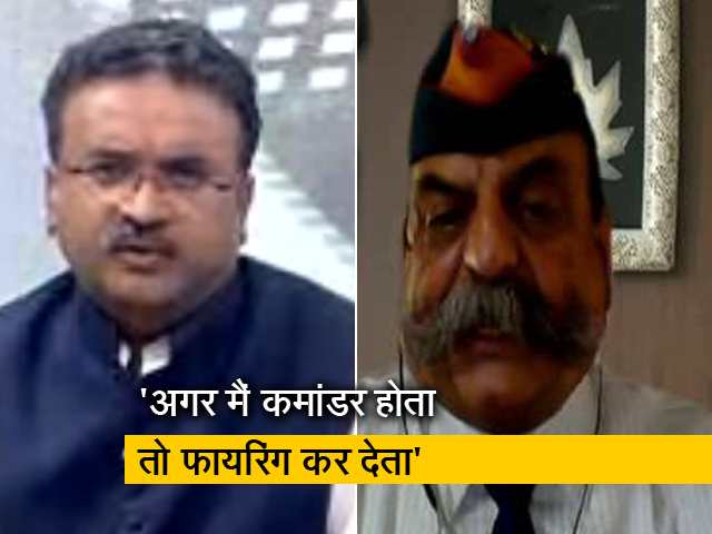 Videos : मेजर जनरल अश्विनी सिवाच ने कहा- चीन की तरफ से झड़प की शुरुआत हुई