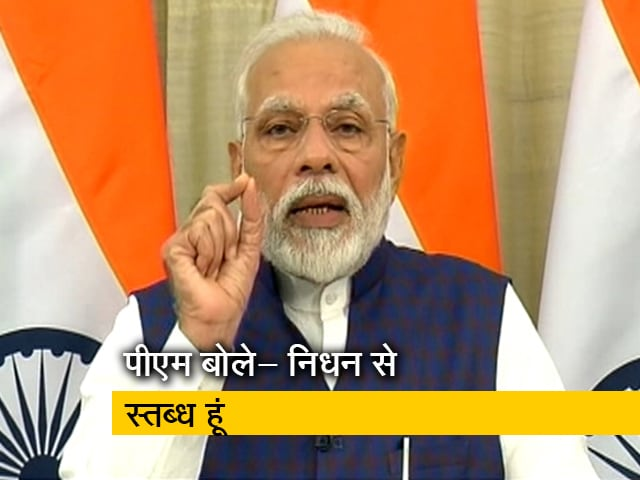 Videos : सुशांत सिंह राजपूत की मौत पर PM मोदी ने ट्वीट कर जताया शोक