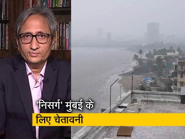 Videos : देस की बात रवीश कुमार के साथ : मुंबई से टल गया तूफान का खतरा