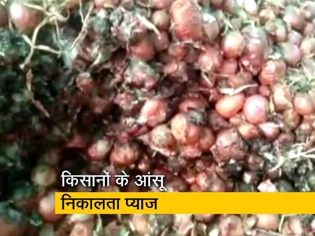 Videos : मध्य प्रदेश के किसानों के आंसू निकालता प्याज