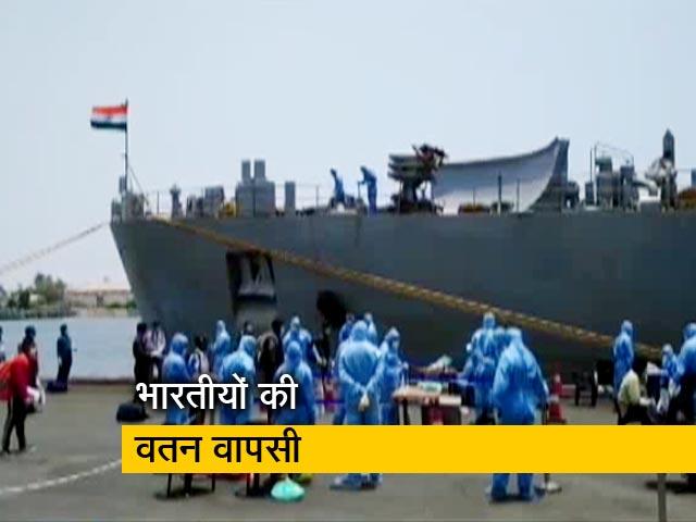 Video : ईरान से 233 भारतीयों को लेकर लौटा INS शार्दुल