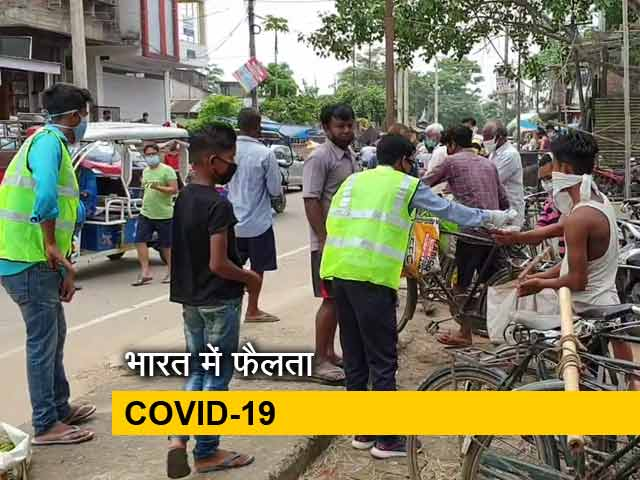 Videos : कोरोना की जद में देश, दुनिया में नंबर 5 पर पहुंचा भारत