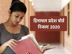 HPBOSE 10th Result 2020: जारी हुआ हिमाचल प्रदेश 10वीं बोर्ड परीक्षा का रिजल्ट, 68.11 फीसदी छात्र हुए पास