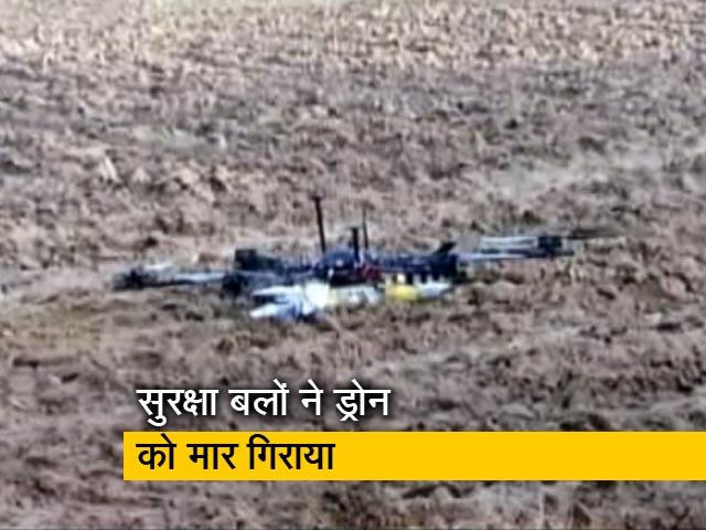 Videos : बीएसएफ ने ड्रोन के जरिये हथियार भेजने की पाकिस्तान की कोशिश को किया नाकाम