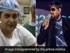 वाजिद खान ने हॉस्पिटल में जाहिर किया था साजिद के लिए प्यार, गाया था सलमान खान का गाना- देखें Video