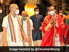 मध्य प्रदेश के मुख्यमंत्री शिवराज सिंह चौहान ने तिरुपति बालाजी में की पूजा-अर्चना