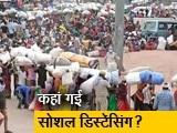 Video : अलीगढ़ में स्पेशल ट्रेन के लिए उमड़ा हुजूम