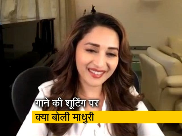 Videos : माधुरी दीक्षित ने NDTV के लिये गाया अपना नया गाना 'कैंडल'