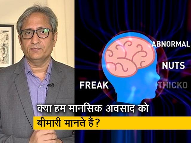 Videos : रवीश कुमार का प्राइम टाइम: शब्दों के चुनाव में कितने संवेदनहीन हैं हम