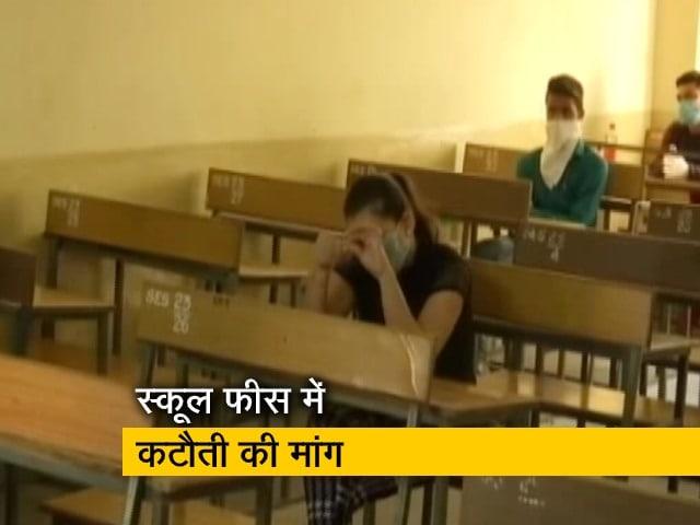 Videos : NHRC को पत्र लिखकर फीस में कटौती, लेट फीस भरने की मांग