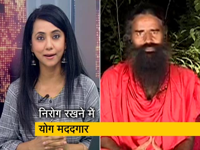 Videos : हम लोग : योग, स्वास्थ्य और 'हम लोग', योग गुरु बाबा रामदेव के साथ