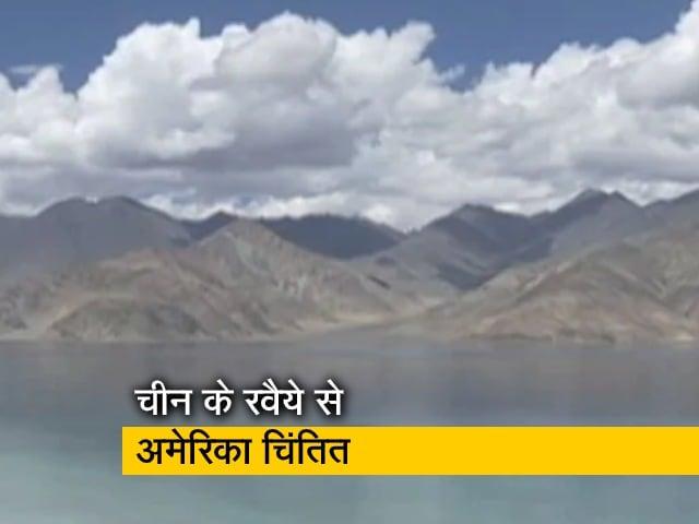 Videos : भारतीय सीमा पर 'चीनी अतिक्रमण' को लेकर बरसे अमेरिकी विदेश समिति प्रमुख