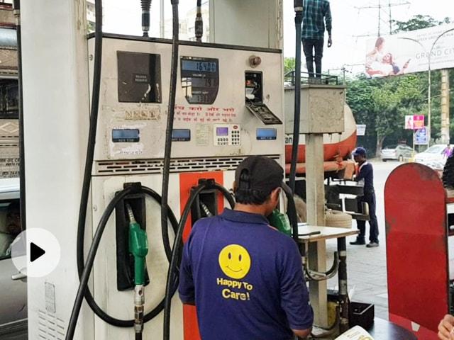 पेट्रोल और डीजल की कीमतों पर आज थोड़ी राहत, जानिए क्या है आज का दाम