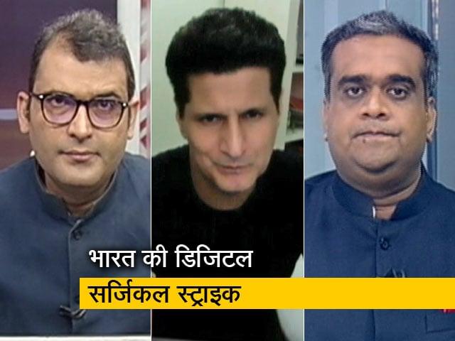 Videos : हॉट टॉपिक: चीनी ऐप्स पर बैन के बाद भारतीय ऐप्स में जबरदस्त उछाल