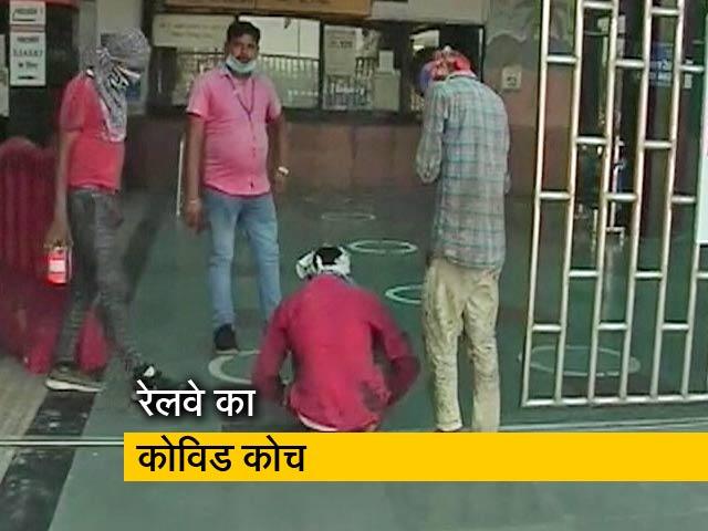 Videos : कोरोना से  निपटने के लिए दिल्ली में 9 अलग-अलग जगहों पर 503 कोविड कोच की व्यवस्था