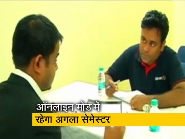 Videos : IIT-Bombay ने पूरे साल के लिए रद्द किए फेस-टू-फेस लेक्चर्स