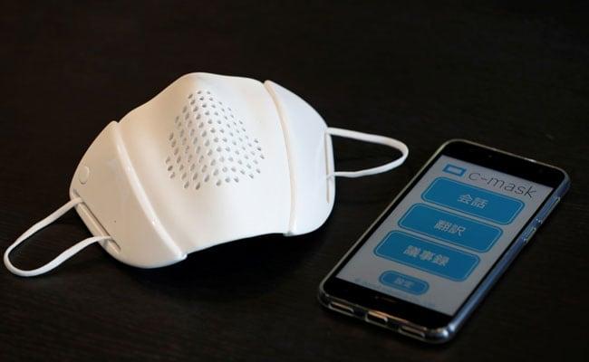 Japanese Startup Makes Internet Connected 'Smart Mask' Amid Coronavirus