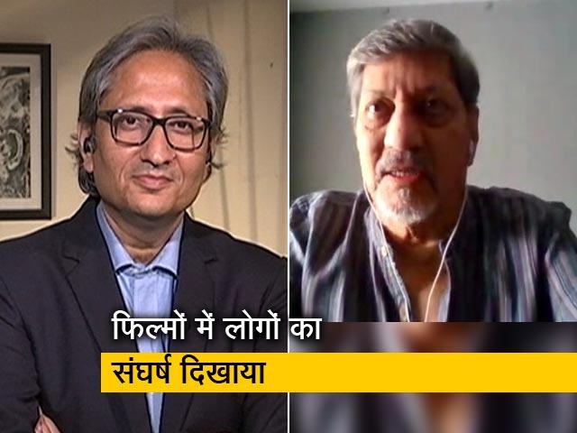 Videos : रवीश कुमार का प्राइम टाइम: बासु चटर्जी की यादें अमोल पालेकर के साथ
