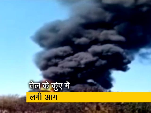 Video : रवीश कुमार का प्राइम टाइम: तिनसुकिया में तेल के कुएं में आग पर काबू नहीं