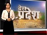 Video : केरल में हथिनी की दर्दनाक मौत, सीएम विजयन ने दिए जांच के आदेश
